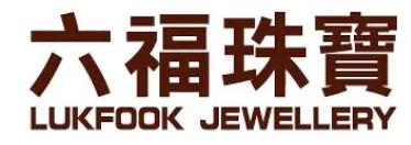 2018哈尔滨双十一商场打折活动汇总(持续更新)
