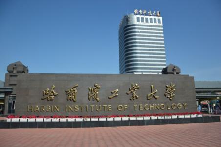 2018泛亚电竞工业大学计算机学院国际合作秘书招聘公告