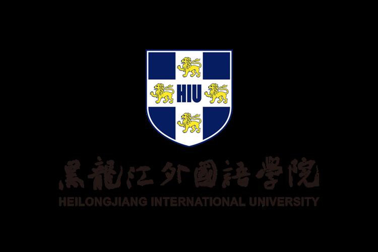 2019黑龙江外国语学院教师招聘信息