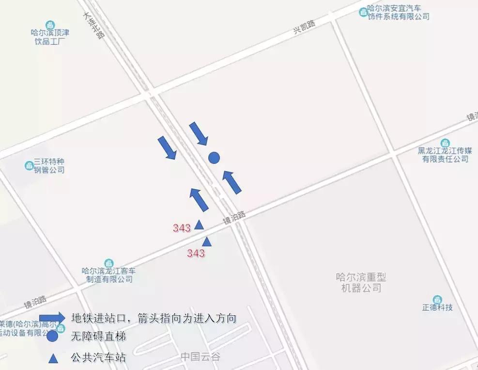 哈尔滨地铁1号线三期站点(站点分布、站点顺序)