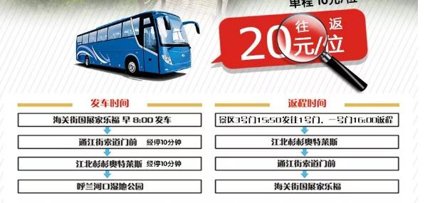 2019哈爾濱元宵節燈會活動匯總(時間、地點)