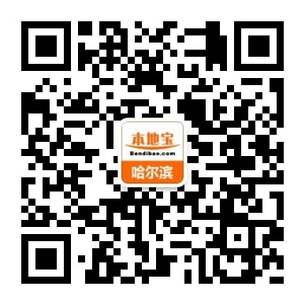 2018哈尔滨大型交响系列音乐会
