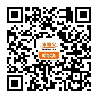 哈尔滨机场大巴时刻表票价、线路、首末班时间