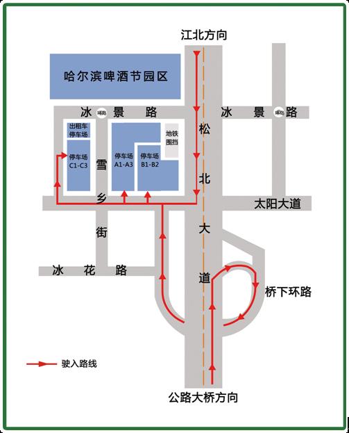 2018哈尔滨国际啤酒节交通攻略