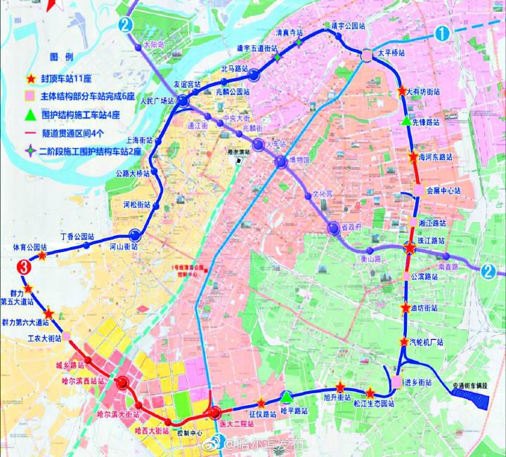 哈尔滨地铁3号线二期的最新消息(更新中)