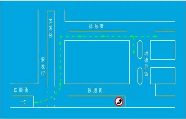 哈尔滨交通调整信息汇总(持续更新)
