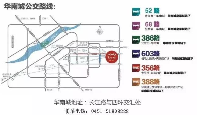 2019哈尔滨华南城年货大集时间、地点、购物攻略
