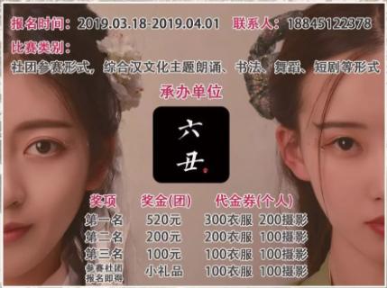 2019哈尔滨清明节免费活动汇总(持续更新)