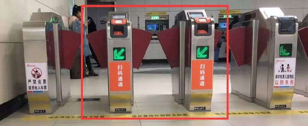 哈尔滨1分钱乘地铁活动时间、规则