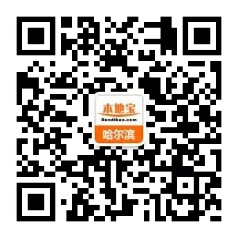 2019哈尔滨养老保险办理地点在哪里