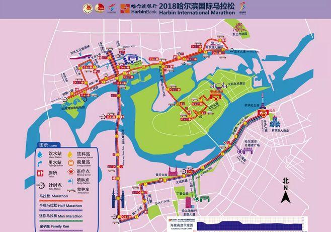 2019哈尔滨马拉松报名时间