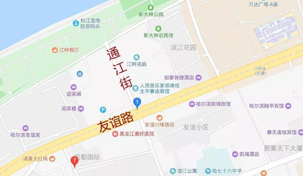 哈尔滨地铁3号线二期西北环最新消息(持续更新)