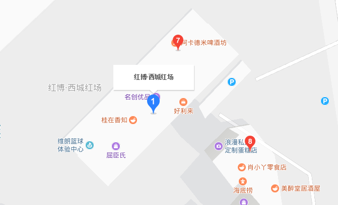 2019哈爾濱JOY GARDEN動漫游戲嘉年華交通指南