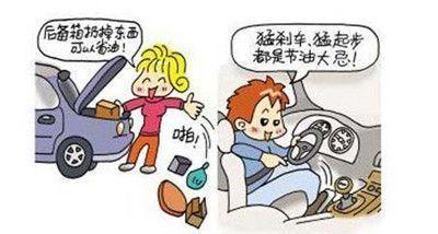 教您开车省油最佳宝典