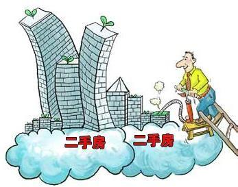 揭二手房市场房产中介忽悠手法 如何规避风险