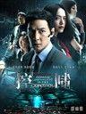 控制/Control(2013)