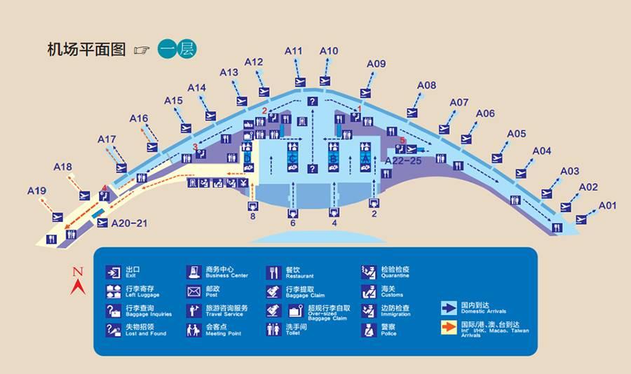 2013合肥新桥国际机场平面图