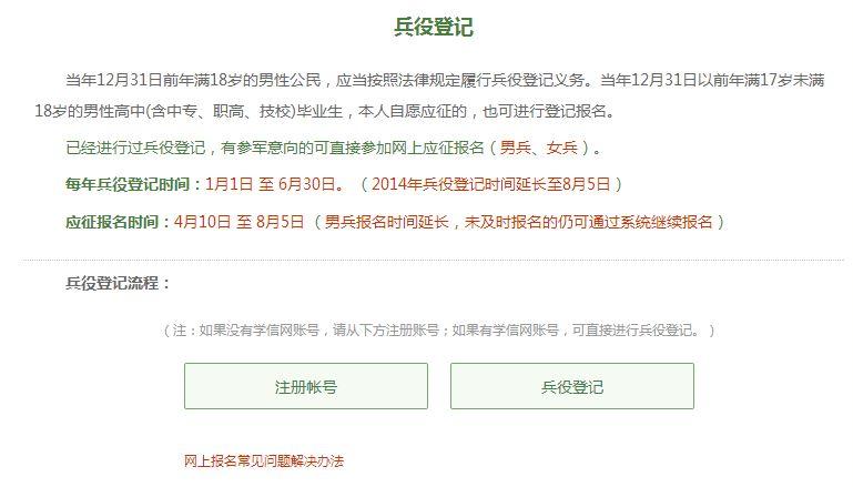 WWW_AHFC_GOV_CN_gfbzb.gov.cn/bydj