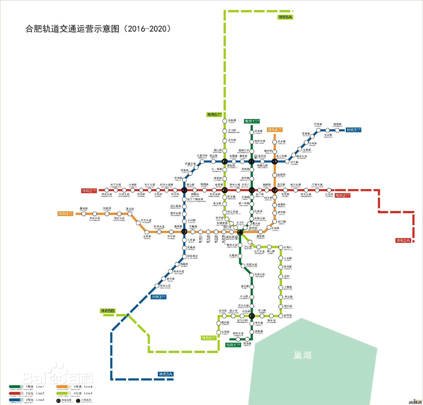 合肥南站出站口_合肥地铁规划线路图高清 _排行榜大全