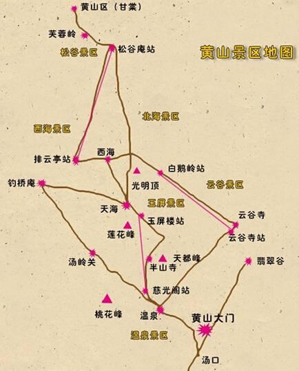 合肥到黃山旅游路線_杭州到黃山自駕路線_南京到黃山自駕游路線
