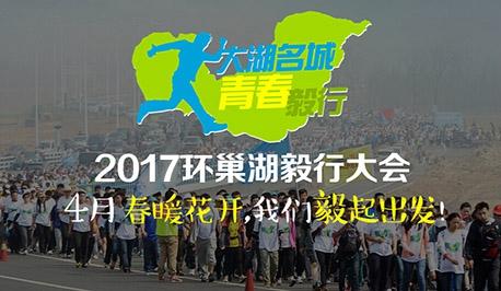 2017合肥非遗园9月至10月彩灯节和国庆活动
