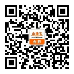2017开心麻花舞台剧夏洛特烦恼合肥站(时间+地点+门票)