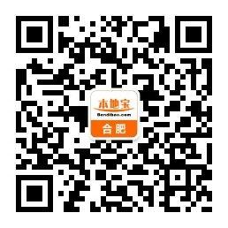 2017合肥国庆国际汽车展览会(时间+地点+门票)