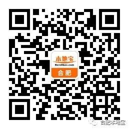 2019安徽五一期间高速免费吗?