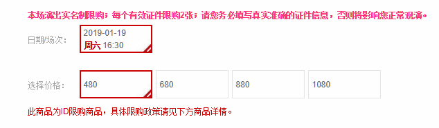 2019合肥HS BOYS粉丝见面会(时间 地点 门票)