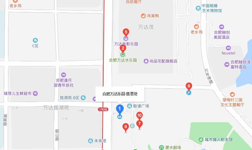 2019合肥融创乐园春节攻略(时间+门票+活动内容)