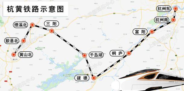 杭黄高铁试运营期间开行的列车有哪几趟?