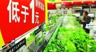 2019肥东五一1元菜门店名单公布