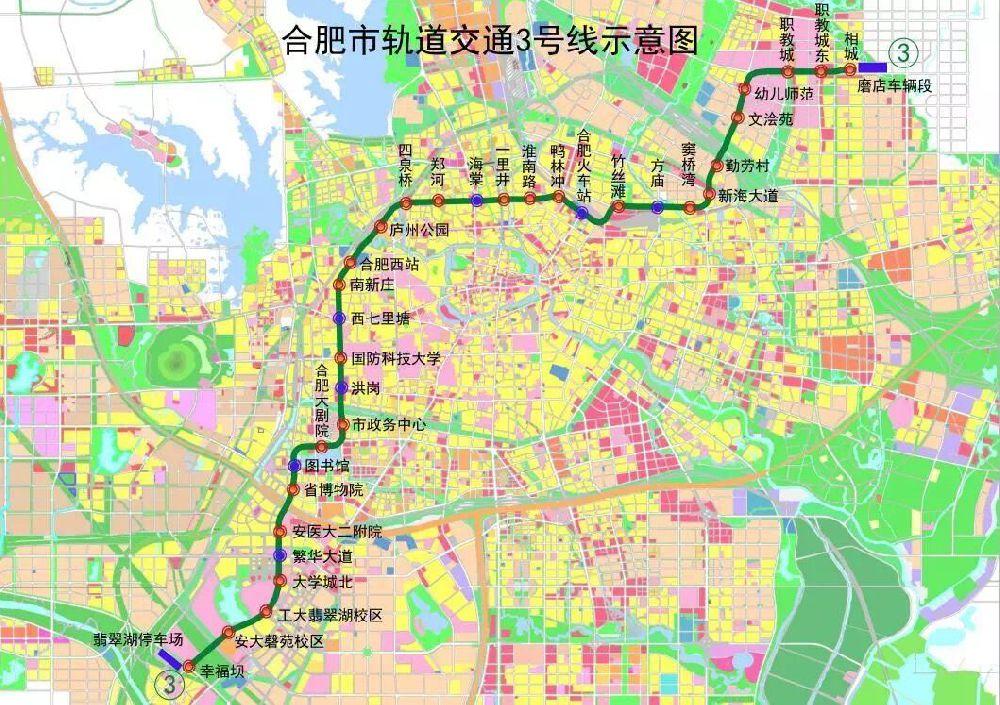 2019合肥地铁3号线站点名称正式确定(附各站点名)