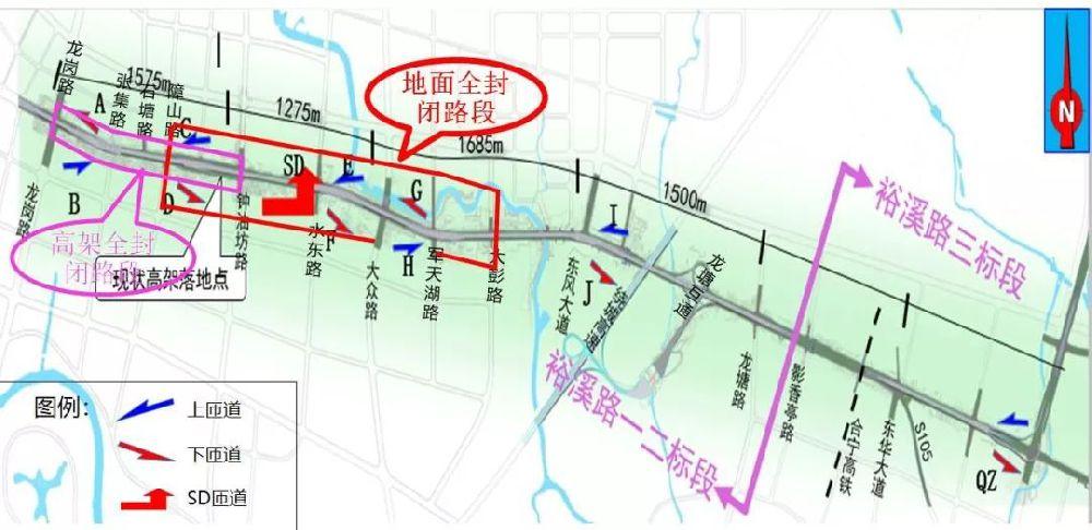 2019合肥裕溪路高架及沿线道路封闭施工绕行方案