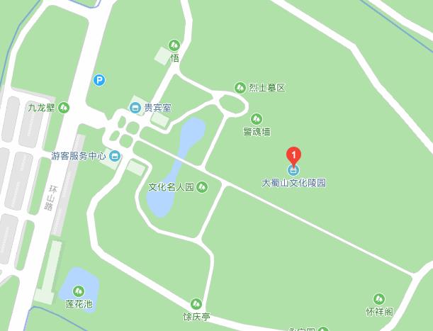 2019清明合肥大蜀山文化陵园出行指南