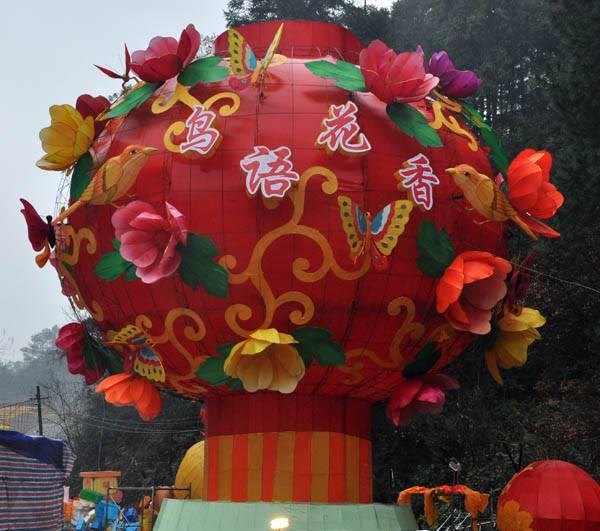 我市将举办中坡国家森林公园首届新春灯会