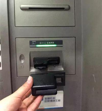 呼市人注意!ATM提钱注意以下这件事