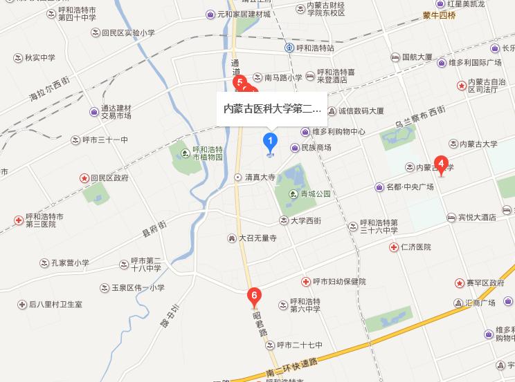 内蒙古医学院第二附属医院就诊指南