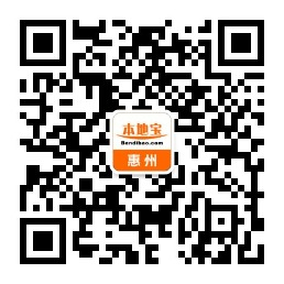 2017惠州巽寮湾半程马拉松比赛路线