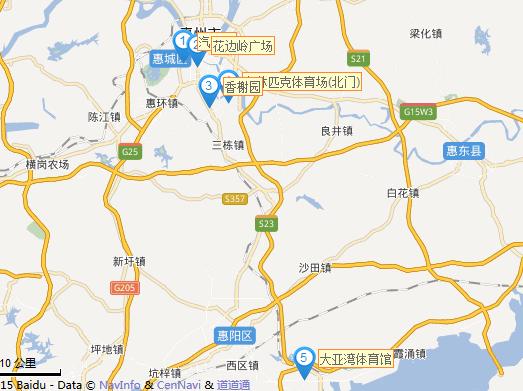 惠大公交快线发车班次及时刻表