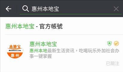 惠州台湾通行证可以微信续签吗?如何续签?