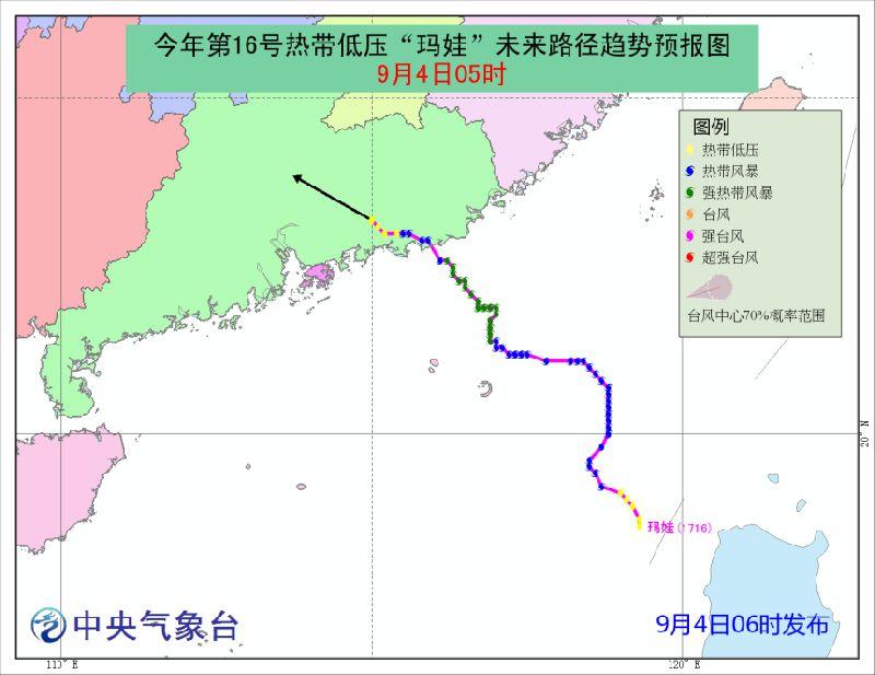 2017年9月4日惠州天气预报:有中到大雨 台风预警信号解除