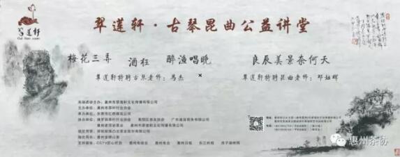 2017惠州市茶博会(时间+地点+活动预告)