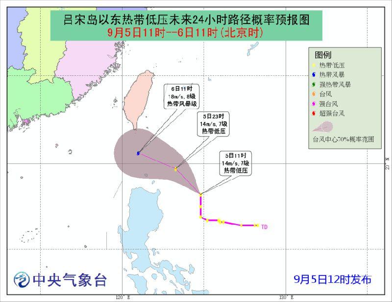 2017惠州台风古超即将生成(附实时路径图)