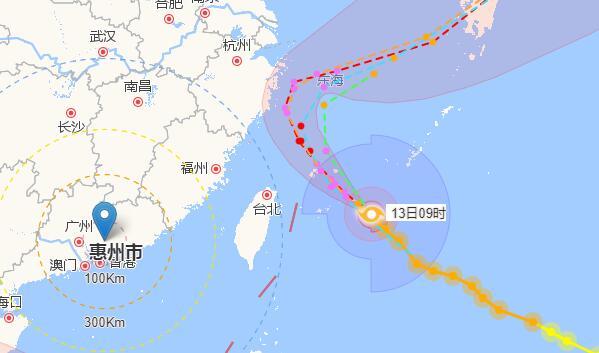 惠州2017年台风泰利实时路径(更新中)