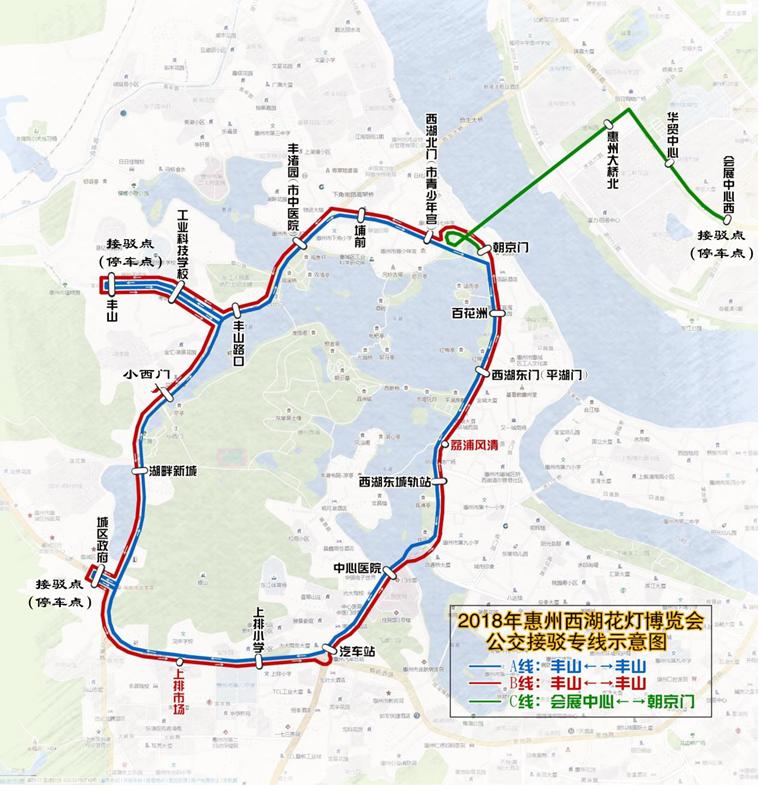 2018惠州花灯会期间增开公交接驳车线路一览