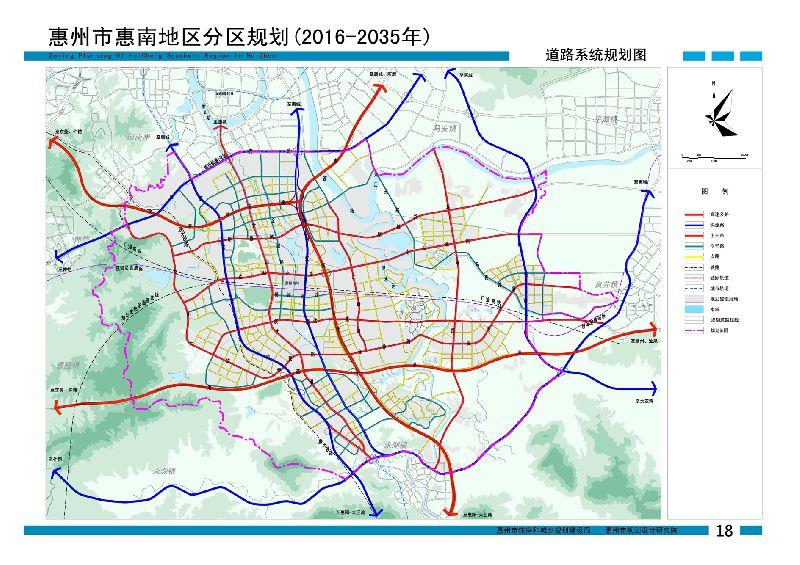 惠州惠南地区交通规划