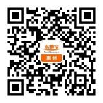 惠州护照可以代办吗?