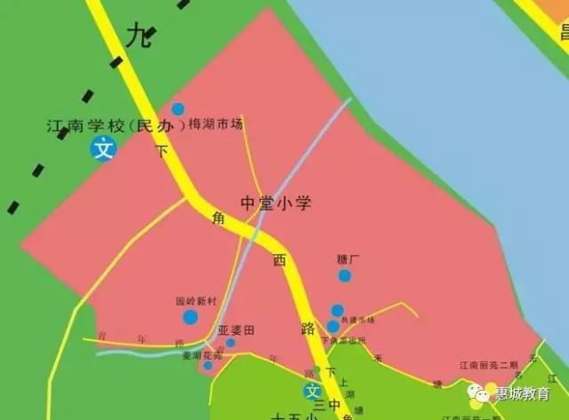 2018惠州惠城区小学学区范围(附高清大图)