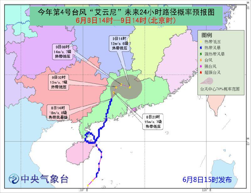 惠州暴雨预警最新消息:五县区挂暴雨红色预警!
